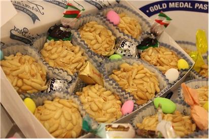 Pignoli Cookie Box